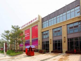 亚博亚洲平台信誉万达广场