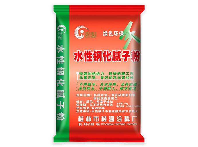 广西腻子粉生产厂家