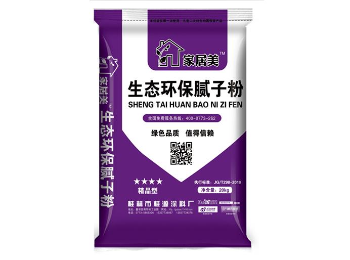 生态环保腻子粉(精品型面料)