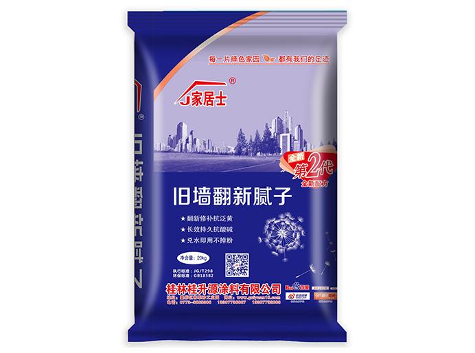 桂林腻子粉生产厂家