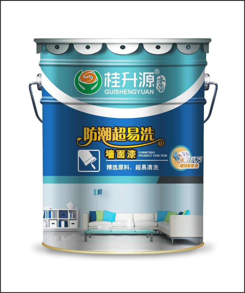 3008 防潮超易洗墙面漆20KG