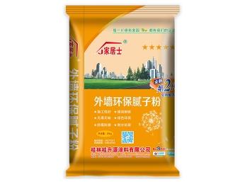 桂林腻子粉厂