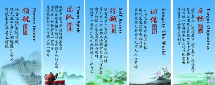 亚博亚洲平台信誉yabo865涂料有限公司